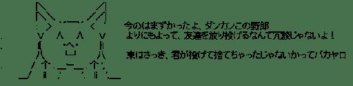 たけしキュゥべえ (魔法少女まどか☆マギカ)
