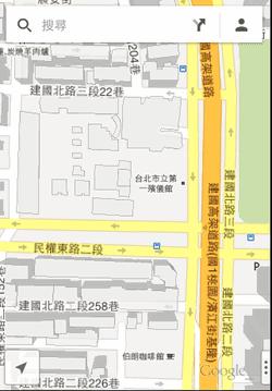 google maps iphone tips-01