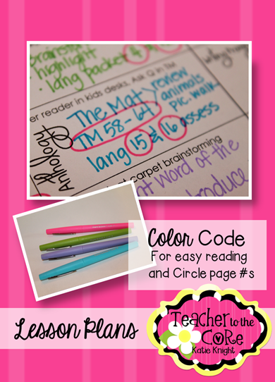 Color Code your lesson plans and other lesson planning tips!