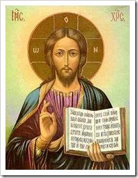 Jesus Cristo [icone]