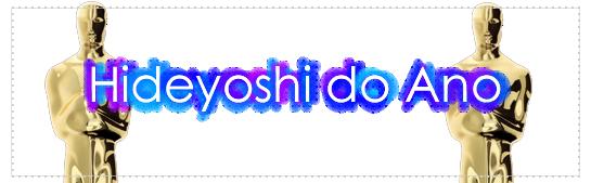 Hideyoshi do Ano
