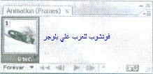 [Photoshop-25_06%255B6%255D.png]