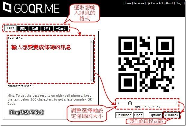 goQR.me QR code generator