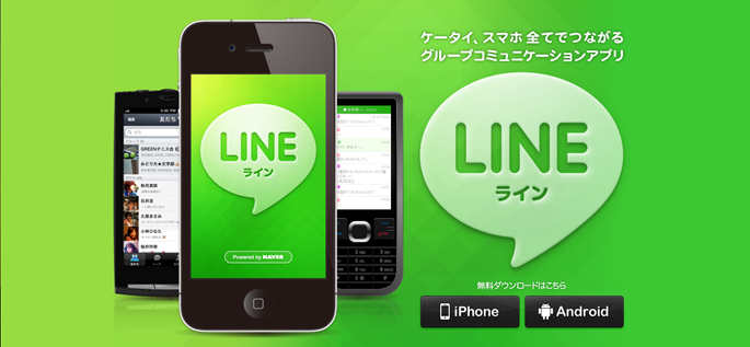 iphone_android_app_japan_line