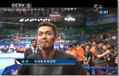 World Badminton Championship 2013 - Lin Dan in Final 04