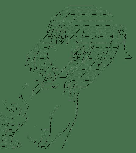 東横桃子 (咲)