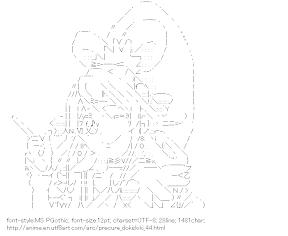 [AA]Cure Heart (PreCure Dokidoki!)
