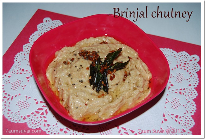 Brinjal chutney / கத்திரிக்காய் சட்னி