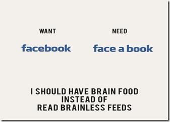 want-need-4