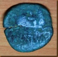 Moneda de peña Izaga - reverso