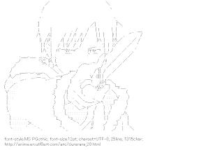 [AA]Orihara Izaya Knife (Durarara!!)