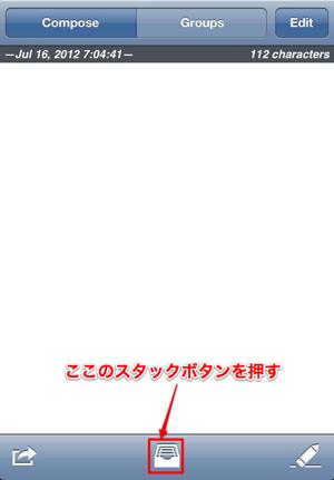 TEiPhone 017