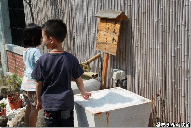 台南-夕遊出張所-手水舍,感覺好像來到了日本的寺廟一樣,用清水洗淨身心靈,去除髒污穢,不過這裡可以多掬鹽一把,用水洗雙手,更能潔淨身心靈。