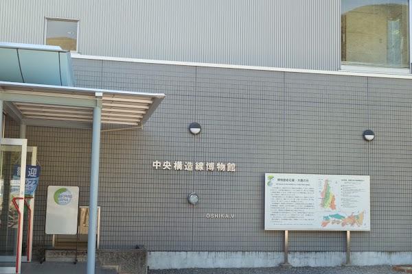 2014_0929_14435200.jpg
