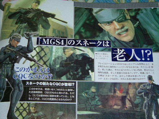 First scans of MGS4 Article: OAP Solid http://www.koffdrop.com/?p=30