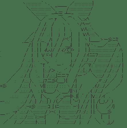 箱崎チカ (超次元ゲイム ネプテューヌ)