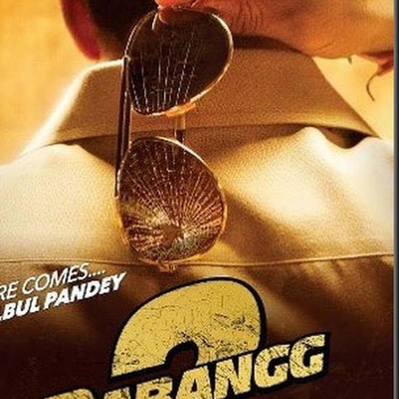 Salman Khan's Dabangg 2 poster first look!