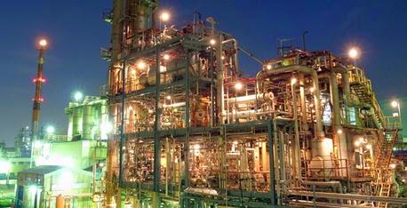 Zona industrial de Keihin