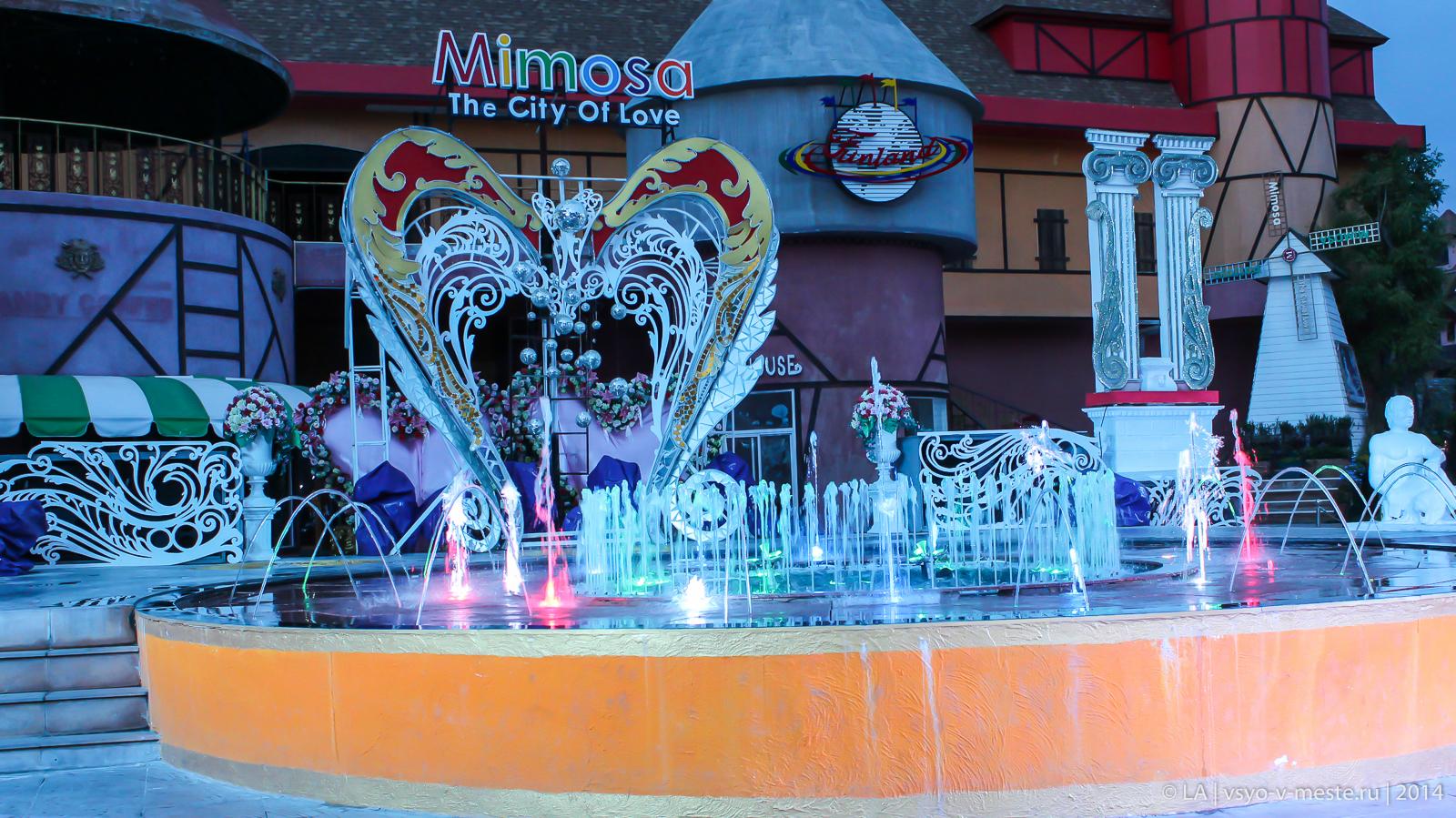 transvestit-vozle-fontana