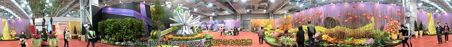 20111227_52.jpg