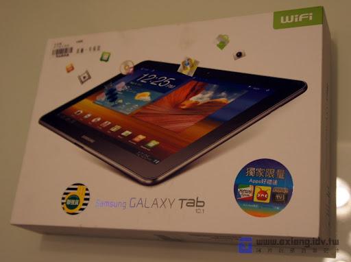 [Tablet] 最輕薄、可攜度高的10吋平板-Galaxy Tab10.1開箱與使用心得分享!