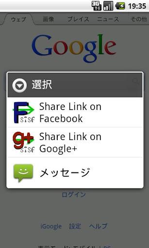 Share Link on Google+ STSF