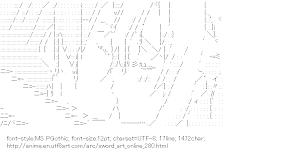 [AA]Kirito & Asuna (Sword Art Online)