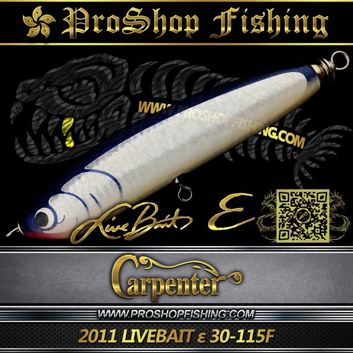 carpenter 2011 LIVEBAIT ε 30-115F.3