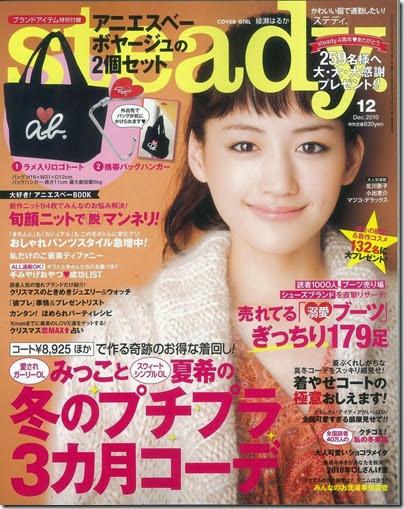 Steady magazine X agnesb
