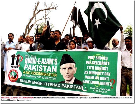 Minority Day Protest - Simon Yaqoob - Muslim Masihi Ittehad 8-11-13