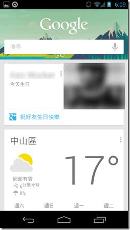 Google  app-15