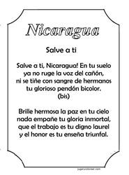 himno nicaragua 1 1 1