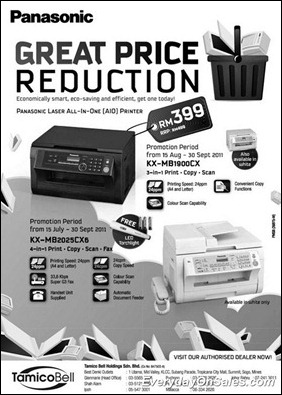 Panasonic-Printer-Great-price-reduction-2011-EverydayOnSales-Warehouse-Sale-Promotion-Deal-Discount
