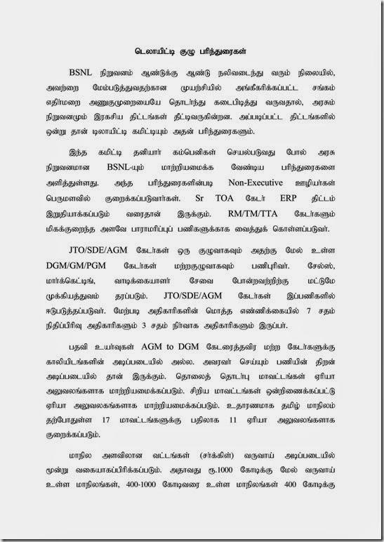 nlyhapl 19.08.2014_page_1