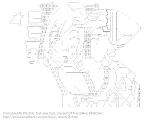[AA]Dairenji Suzuka TehePero (Tokyo Ravens)