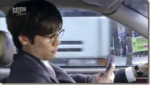 [HIT] [영상] '빅맨(Big Man)' 미리보기 6분.MP4_000144410_thumb[1]