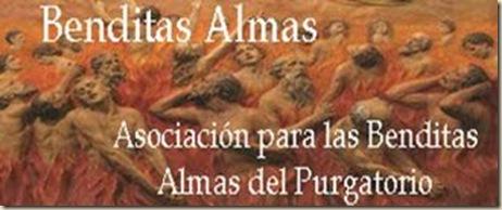 BENDITAS ALMAS DEL PURGATORIO ateismo religion biblia cristianismo