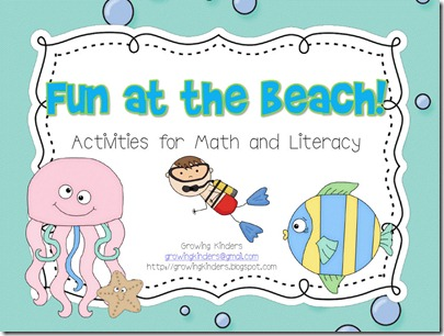 fun at the beach tpt.pdf - Google Docs - Mozilla Firefox 5202012 54258 PM