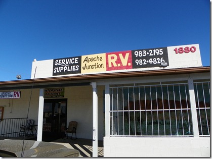A nice RV store