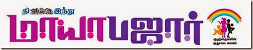 Mayabazaar logo