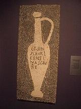 Mosaico de  Pompeya - Vasija para garum