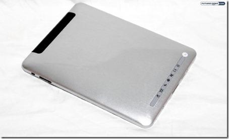 Gambar Hiasan - Bukan Tablet 1Malaysia Pad