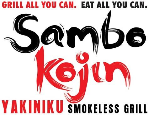 Sambokojin Logo
