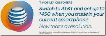 att-t-mobile-switch-promo
