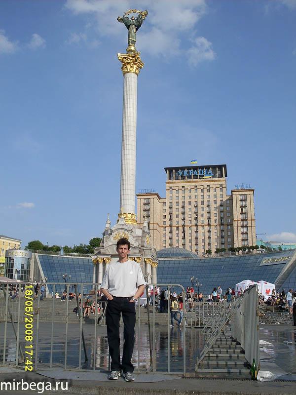 Фотографии. 2008. Киев - 77