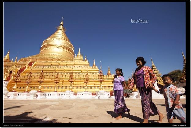 Myanmar210