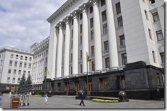 08-22 1 Kiev 064 800X  administration presidentielle