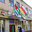 Moldawien - Oesterreich, 9.10.2014, 32.jpg