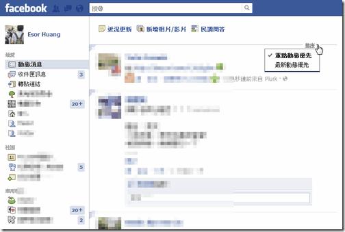 facebook stream-01