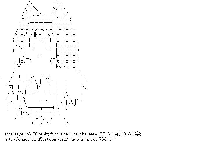 [AA]暁美ほむら & 鹿目まどか (魔法少女まどか☆マギカ)